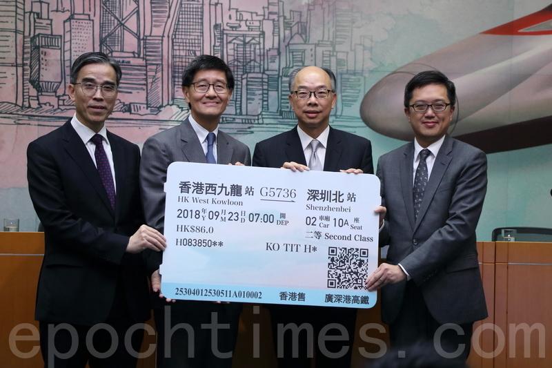 運房局昨日公佈高鐵香港段的營運安排。(蔡雯文/大紀元)