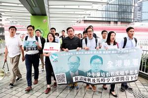 政黨集8千簽名促陳帆馬時亨下台