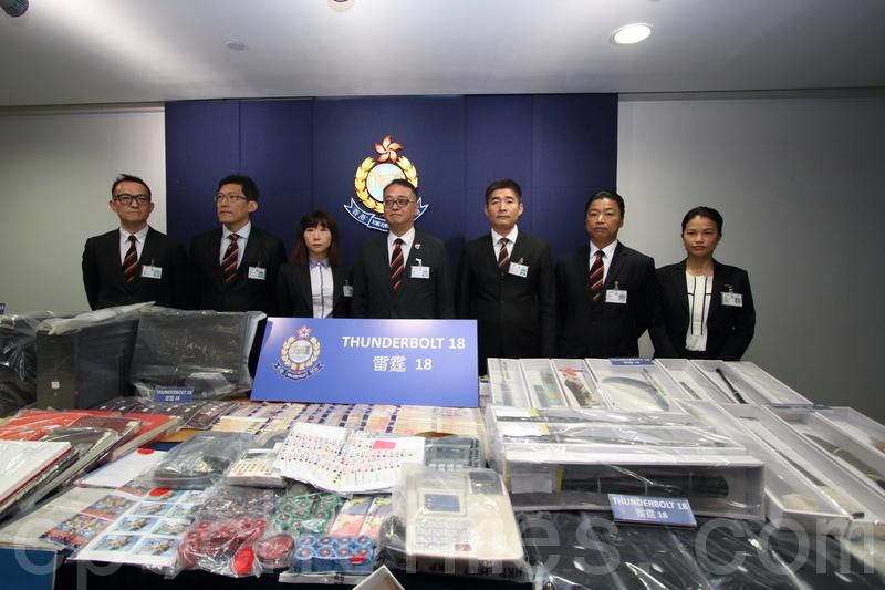 粵港澳三地警方今年5月中至8月中採取代號「雷霆18」的聯合行動,掃蕩黑社會與黃賭毒等有組織罪行。