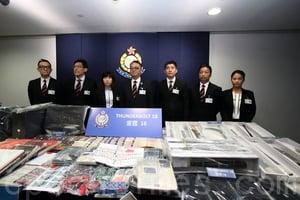 粵港澳聯合掃黑拘四千人