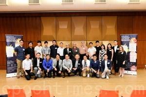 圖片新聞 「樂在香港」音樂節推廣本地創作