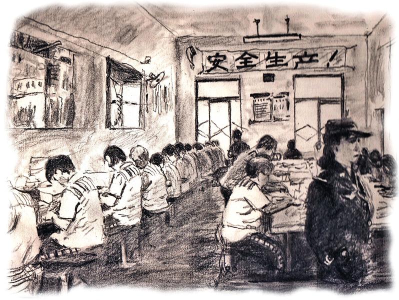 中國奴工:每天幹十幾個小時 月收入十元