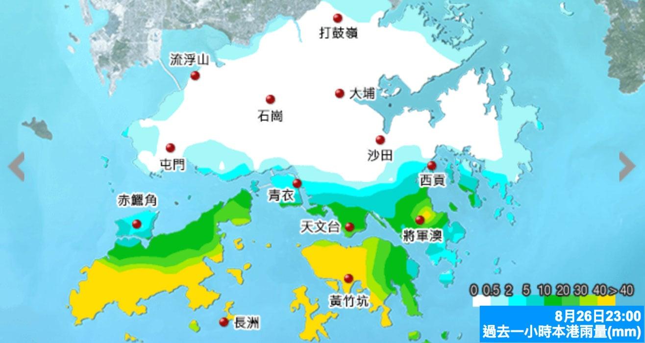 天文台在今日(26日)晚上11時05發出紅色暴雨警告。(香港天文台)