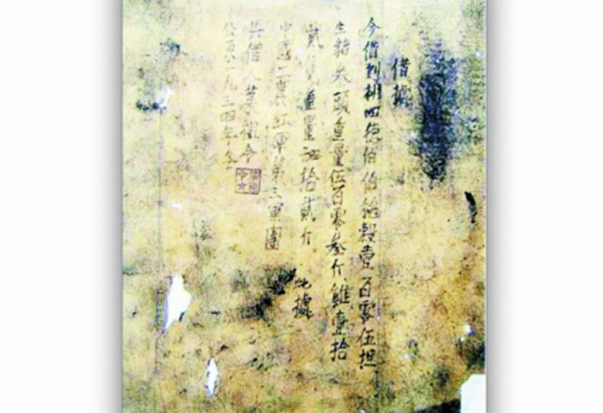中共紅軍「三大紀律」掩蓋下的惡行