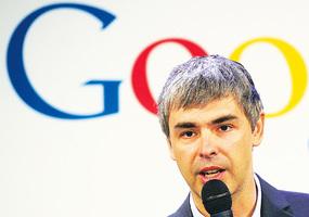 谷歌CEO拉里・佩奇的 23條箴言(二)