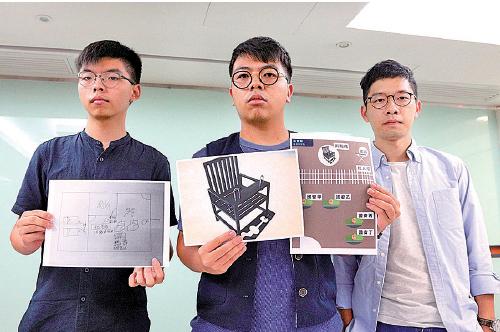 香港眾志昨日公佈兩名成員分別於今年3月和8月從大陸返港期間,在深圳及廣州被國安強行帶走及扣留盤問。(李逸/大紀元)