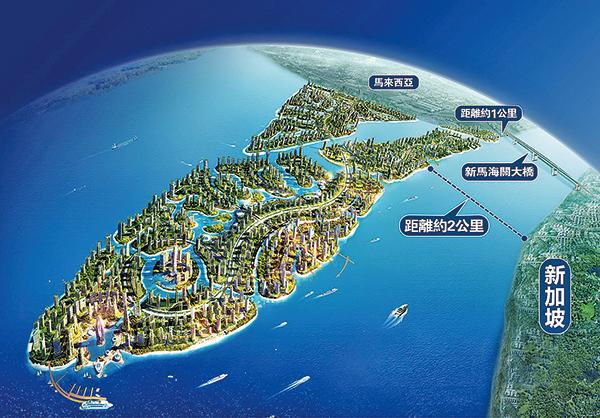 馬來西亞總理宣佈禁止碧桂園在當地的項目「森林城市」售予外國人。(碧桂園網頁)