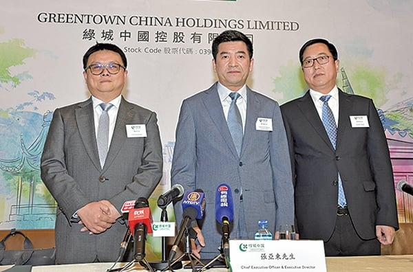 綠城中國執行董事李青岸表示,融資環境一直收緊,會對房地產市場造成很大衝擊。 (郭威利/大紀元)