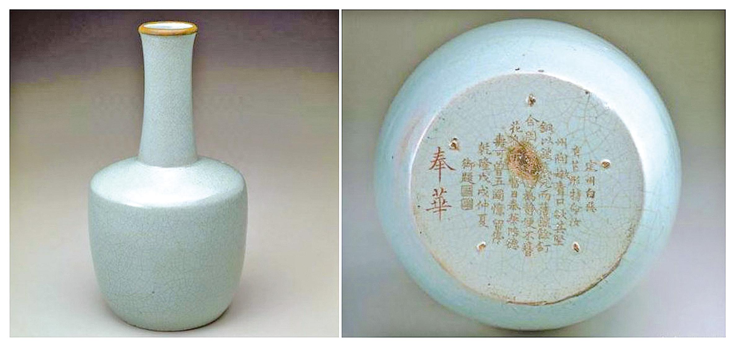 北宋汝窯青瓷奉華紙槌瓶(台北國立故宮博物院藏品)