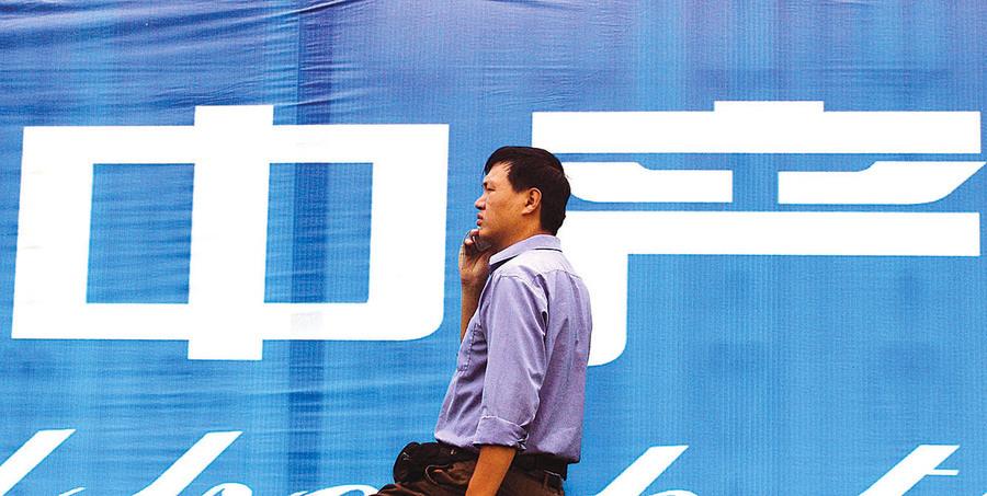 中國中產者「消費降級」