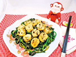 【梁廚美食】黑松露醬帶子佐莧菜