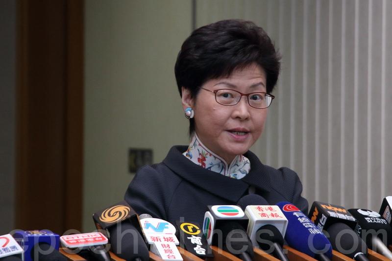林鄭月娥出席行會前,稱不評論香港眾志兩成員被國安扣留盤問的個案。(蔡雯文/大紀元)