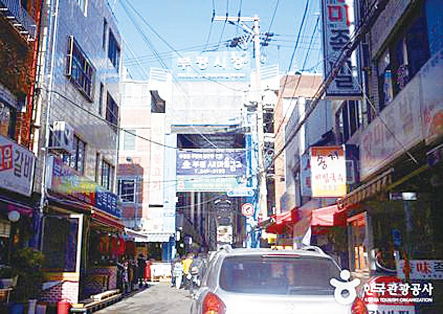 釜山富平市場。