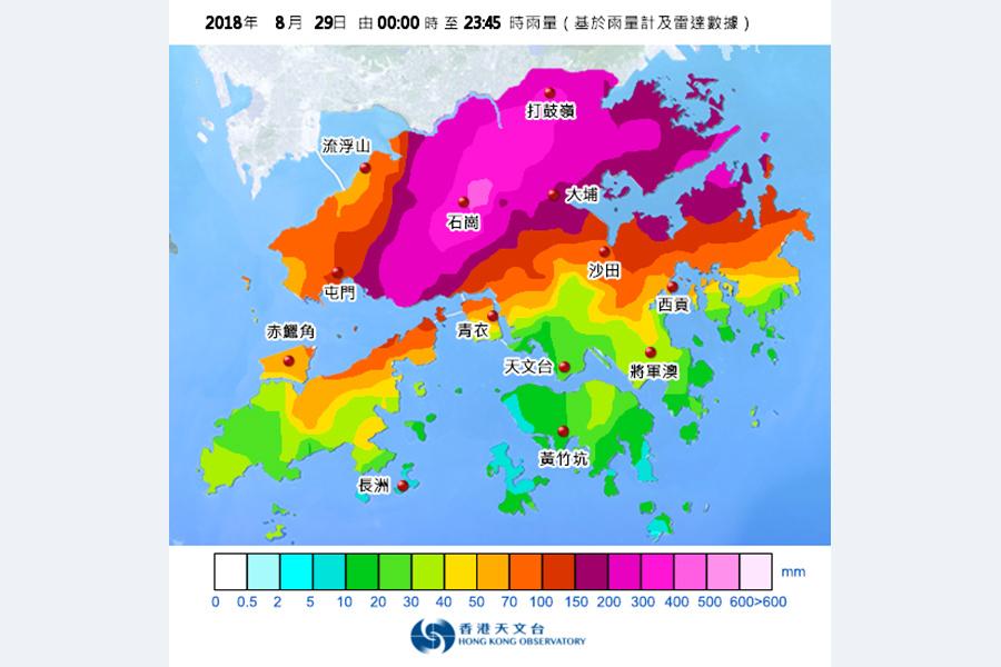 紅色暴雨警告生效 新界暴雨連場多處水浸