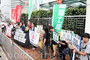 民團抗議中共升級打壓佳士工運