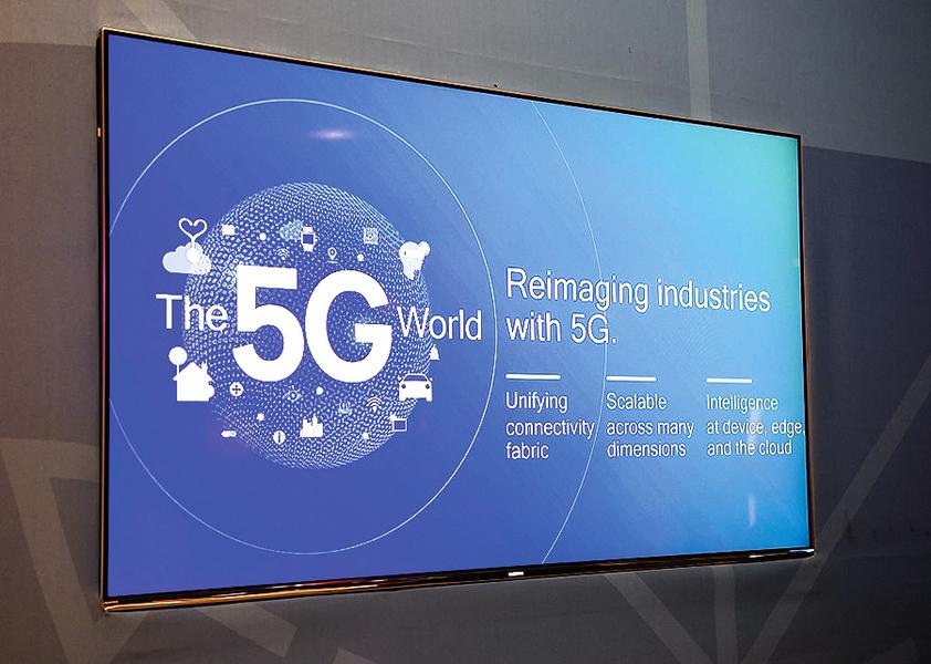 蘋果傳佈局5G 新技術浮出水面