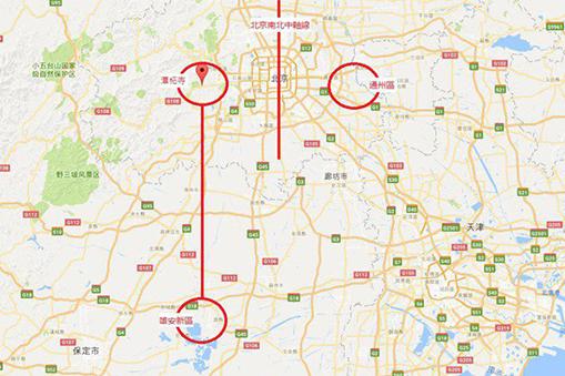 中共官員曾解讀雄安選址的風水佈局,稱其位於潭柘寺這條千年南北軸線正下方,而潭柘寺又和通州城市副中心以北京中軸線呈對稱佈局。(新唐人)