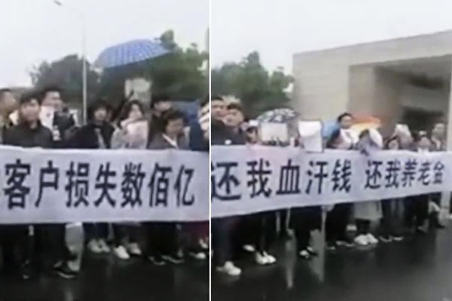 P2P平台倒閉潮 受害者欲集體進京上訪
