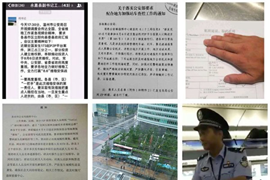P2P投資受害人上北京集訪,公安部提前下令全國各地公安配合打贏「8.6」維穩戰,對進京上訪者進行圍追堵截。在家、在飛機場、在火車站、汽車站、集訪現場層層布陣。(大紀元合成圖)