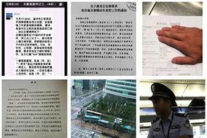 P2P受害人進京集訪 公安部截堵令曝光
