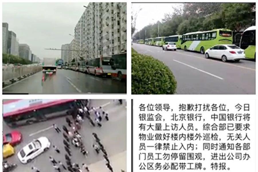 大陸全國P2P部分金融難民聚集北京銀證監會前大上訪。公安部提起部署,層層攔截,現場警方配備萬名警力和上百輛大巴進行應對。(大紀元合成圖)