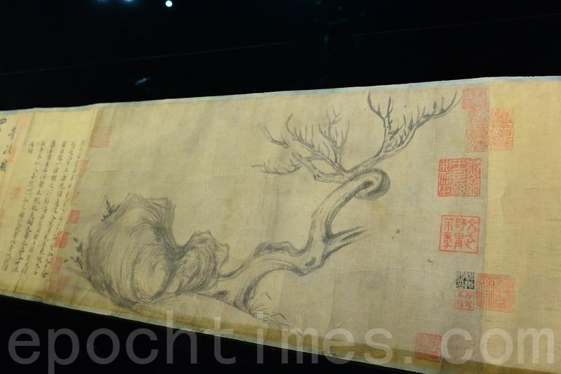 蘇軾的《木石圖》將於11月底在佳士得香港秋季拍賣會中拍賣。(宋碧龍/大紀元)