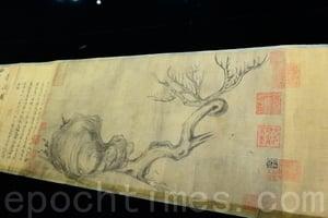 蘇軾《木石圖》十一月底拍賣 估值逾四億