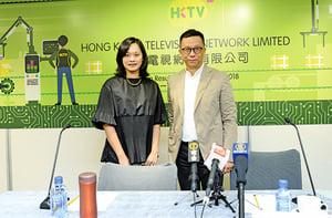 香港電視上半年虧損升45% 計劃引入保險產品