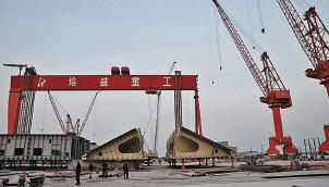 陸造船業續低潮 將迎來破產高峰