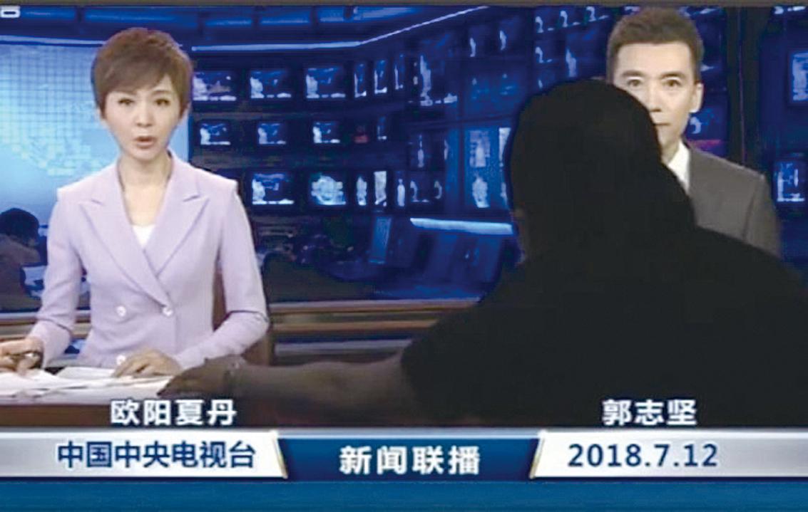 中共喉舌央視7月12日晚間的新聞聯播發生的黑衣人闖入直播鏡頭事件。(視像截圖)