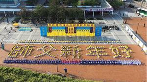 香港法輪功學員排字 向李洪志大師恭賀新年