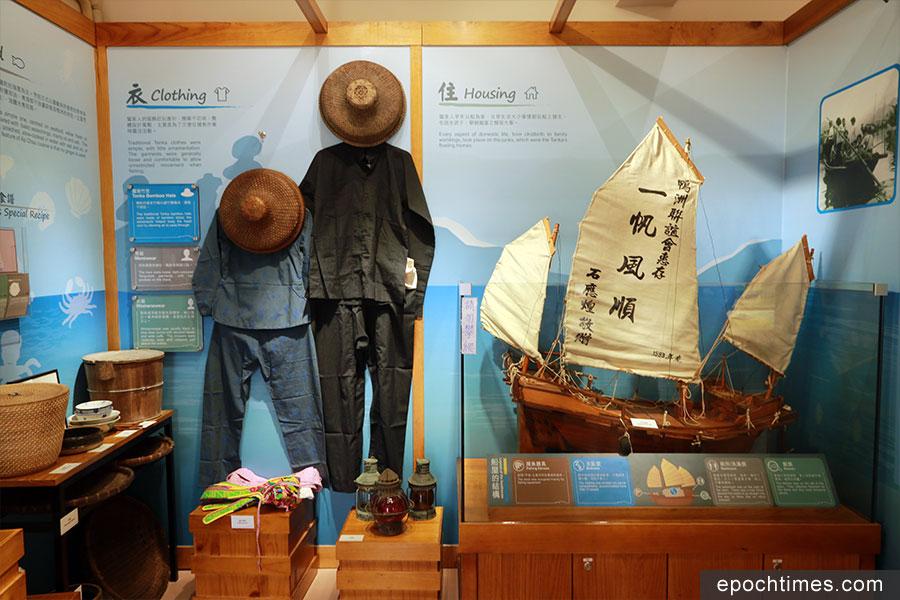鴨洲故事館內的展品,以衣、食、住、行為題講述昔日鴨洲漁民的生活。(陳仲明/大紀元)