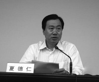 有不願具名的中共人士8月28日向美媒透露,遼寧省現任政協主席夏德仁於8月26日突發心肌梗塞死亡。(微信圖片)