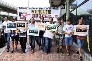 支聯會抗議中共新疆關押百萬人