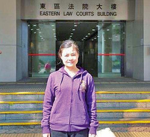 法輪功學員李小姐在法庭上指證青關會成員陶桂香誣告,2014年11月獲東區法院判勝訴。