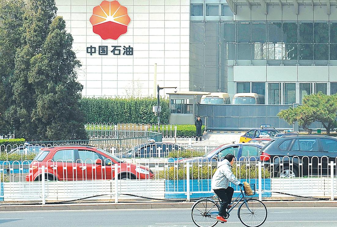 中共貿易戰對美國液化天然氣徵關稅,將導致企業(中石油)、消費者和國家財政「三輸」。(Getty Images)