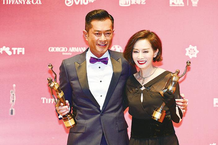毛舜筠資料畫面。第37屆香港電影金像獎,古天樂(左)奪得最佳男主角,毛舜筠加冕影后。(大紀元資料室)