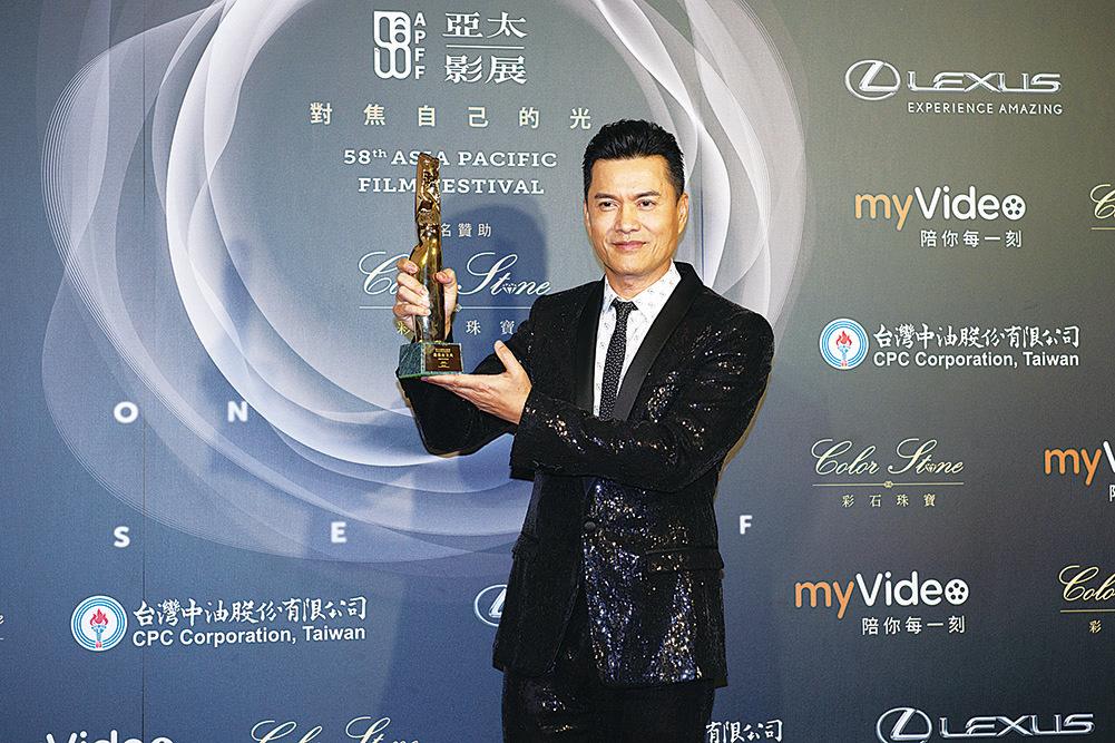 毛舜筠以《黃金花》母親形象獲得亞太影展后座,由呂良偉代為領獎。(王仁駿/大紀元)