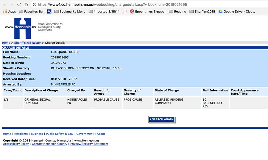 美國明州地方政府紀錄顯示,LIU, QIANG DONG在美遭逮捕又被釋放。(網站截圖)