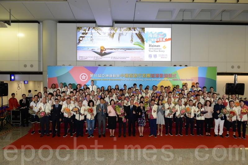 亞運香港代表團昨日返港,政府昨晚在香港國際機場舉行歡迎儀式。(宋碧龍/大紀元)