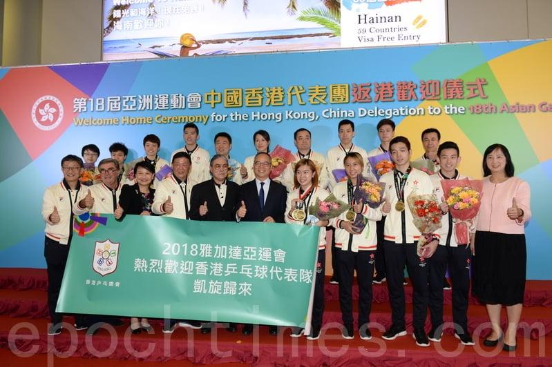 香港乒乓球代表隊。(宋碧龍/大紀元)