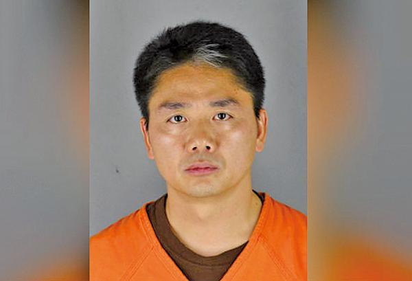 中國電商巨頭「京東」創辦人劉強東在美國涉嫌性侵被捕,圖為當地警方發佈的照片。(Hennepin County Sheriff's Office)