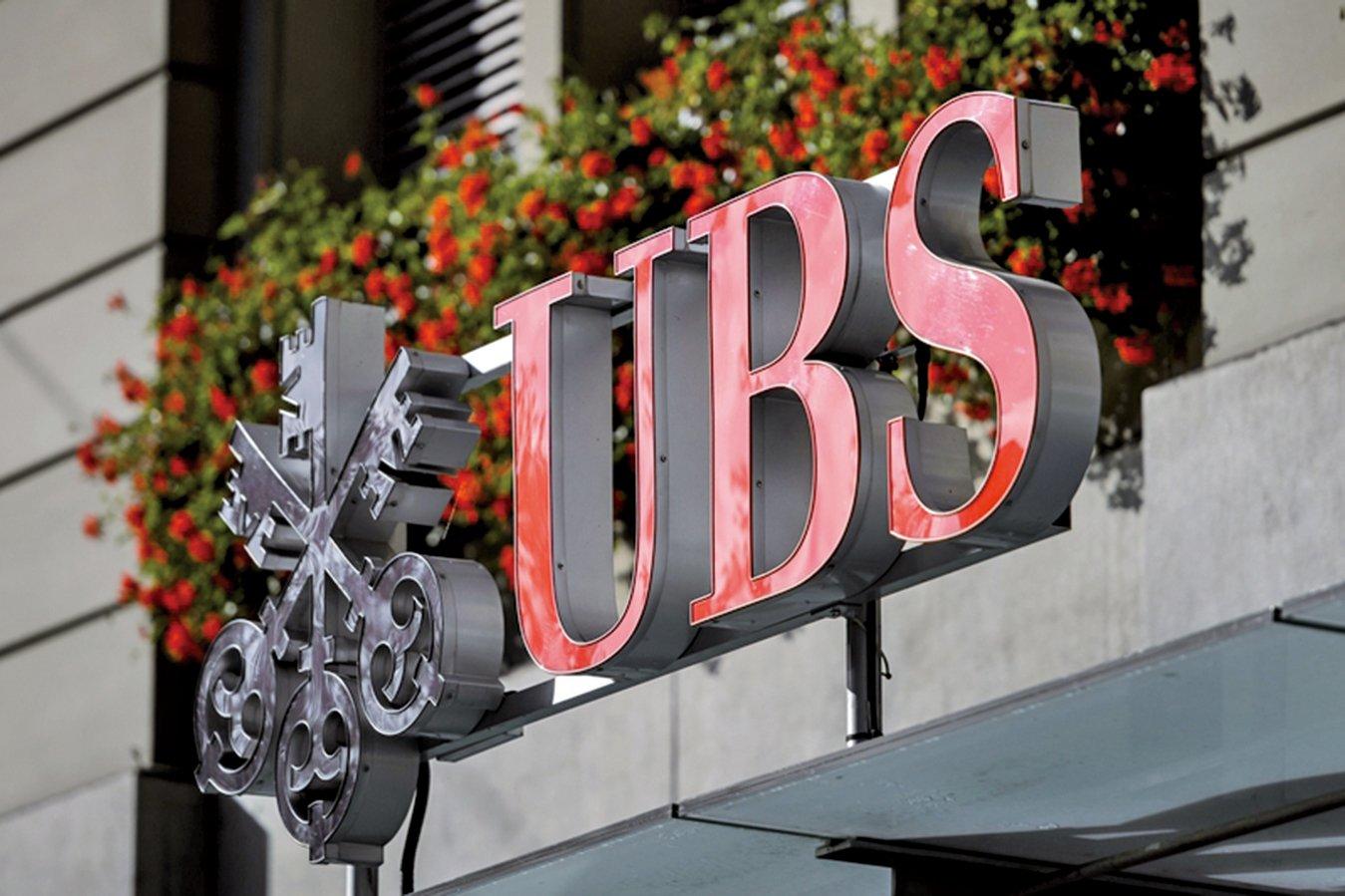 瑞士銀行保密制度走向終結,瑞士不再是避稅天堂,這讓各國逃稅富翁們惴惴不安,也讓中共貪官們十分惶恐。圖為蘇黎世瑞士銀行總部瑞銀徽標。(AFP)