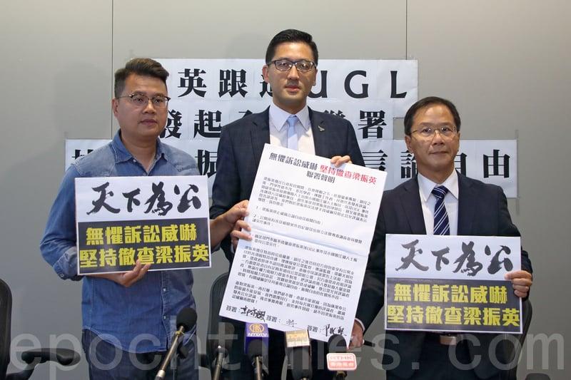 立法會議員尹兆堅(左起)、林卓廷及郭家麒發起全港聯署,抗議梁振英打壓言論及新聞自由。(蔡雯文/大紀元)