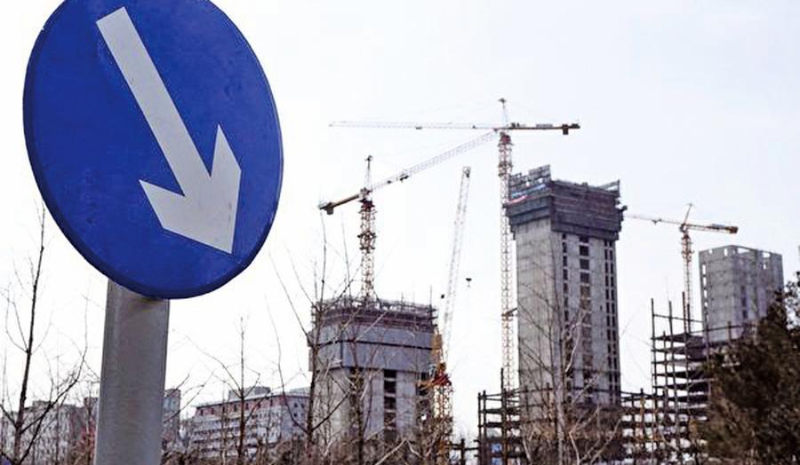 中國136家房企負債逾10萬億