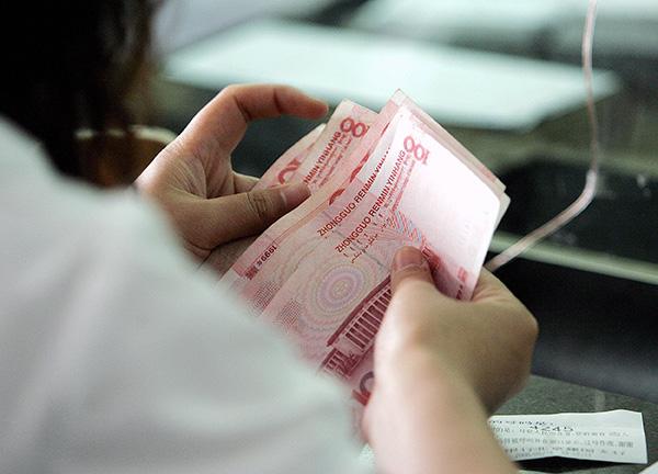 中共黨媒日前稱內需已成經濟增長的發動機。這一說法與現實的顯著差異,引發各界探討:中國人的錢,到底哪去了?(Getty Images)