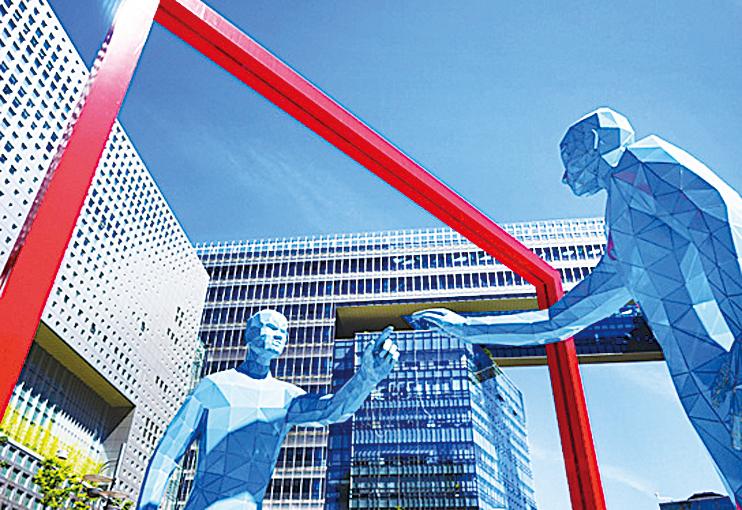 MBC新大樓前的雕塑。