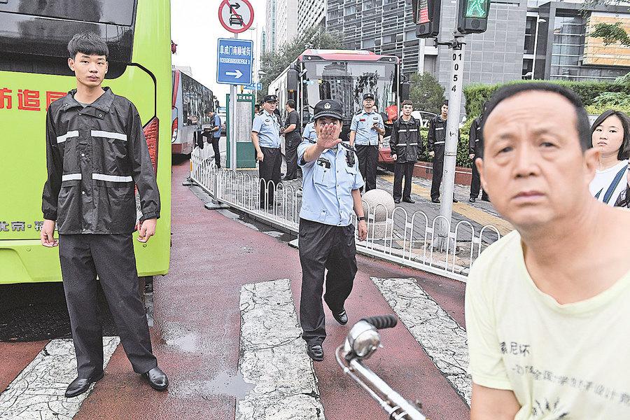 八月中國新聞 生命和財產盡是憂