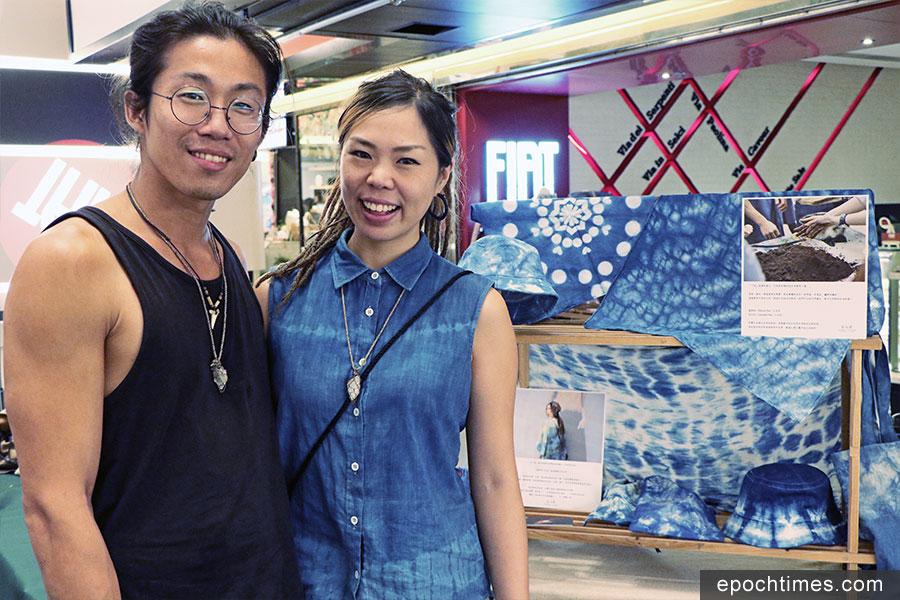 年輕夫妻紮染技藝師張智晞(Josh) 和蕭芷澄(Siu)。(黃靜修/大紀元)