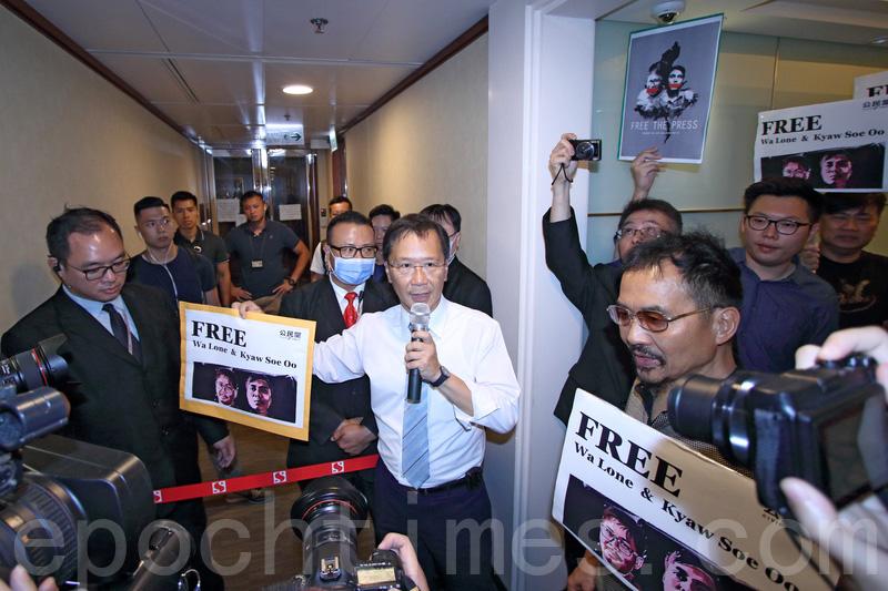 一批公民黨成員昨日上午到位於灣仔的緬甸駐香港總領事館,抗議緬甸法院判監兩名路透社記者。(蔡雯文/大紀元)